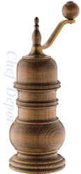 German Made Hard Wood Pepper Mill